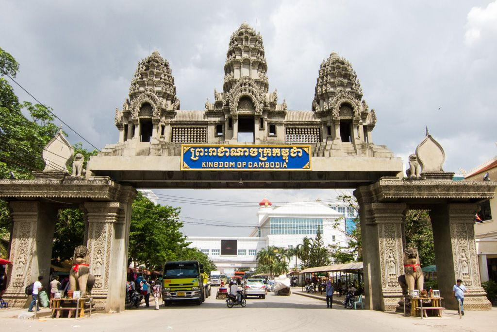 how to go to siem reap from bangkok by train